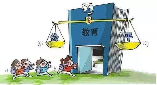 北京某小学一个班超6成升名校 学生道出真相
