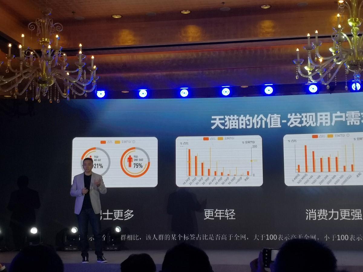 瑞信:中国中药目标价4.81港元 维持跑赢大市评级