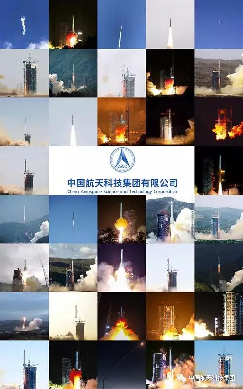 图片来源 @中国航天科技集团