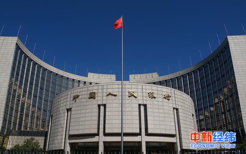 时隔5年200亿央票今日重出江湖 人民币空头颤抖吧!