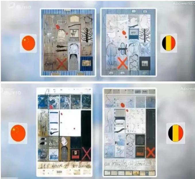 ▲左为叶永青作品,右为克里斯蒂安·希尔文作品(比利时电视台制作的对比图)。图片来源:新京报书评周刊。