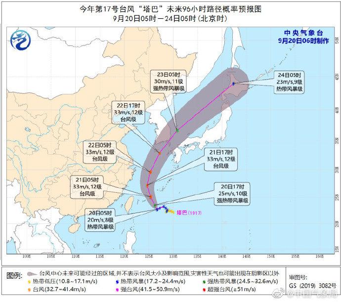 图片来源:中国气象局官方微博