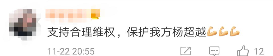 银河娱乐场官网_杨超越表情包不能随便用了_这些表情包也要小心