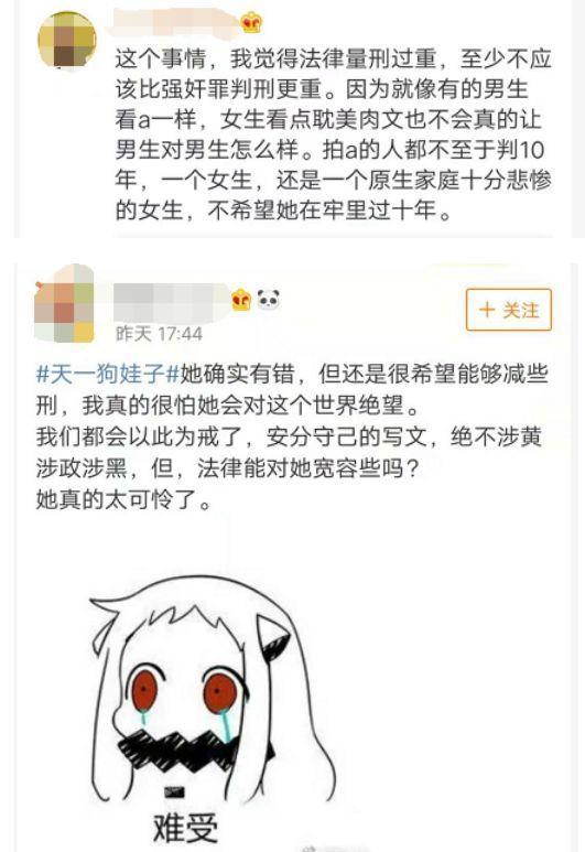 女子��淫�x小�f�u�X被判入�z10年,���是�e?