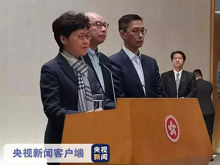 林郑月娥在记者会上谴责暴力行为