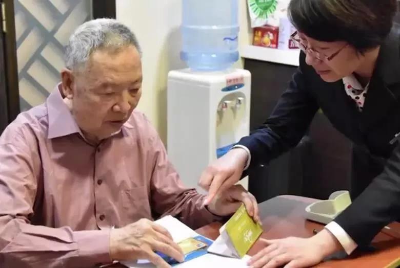 南山集团69亿出售青岛航空青岛国资委控股企业接盘