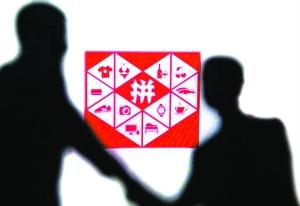 阅文集团9月12日耗资251.55万港元回购9.4万股