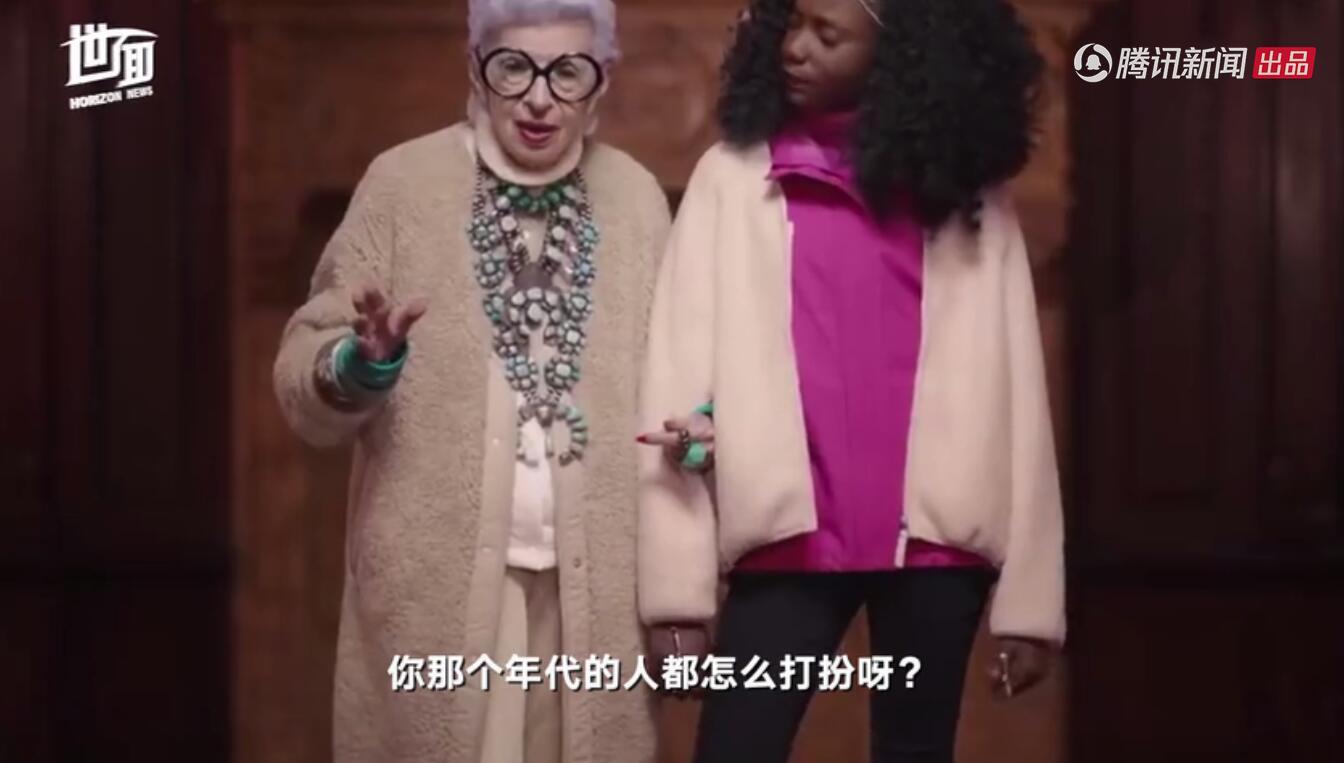 """新广告疑似影射""""慰安妇"""" 优衣库在韩国引众怒"""