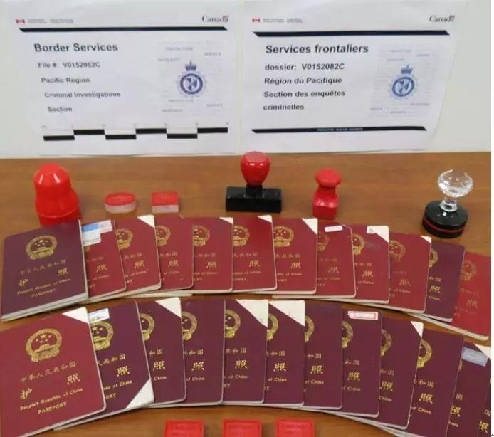 图为加拿大当局缴获的涉案者的中国护照