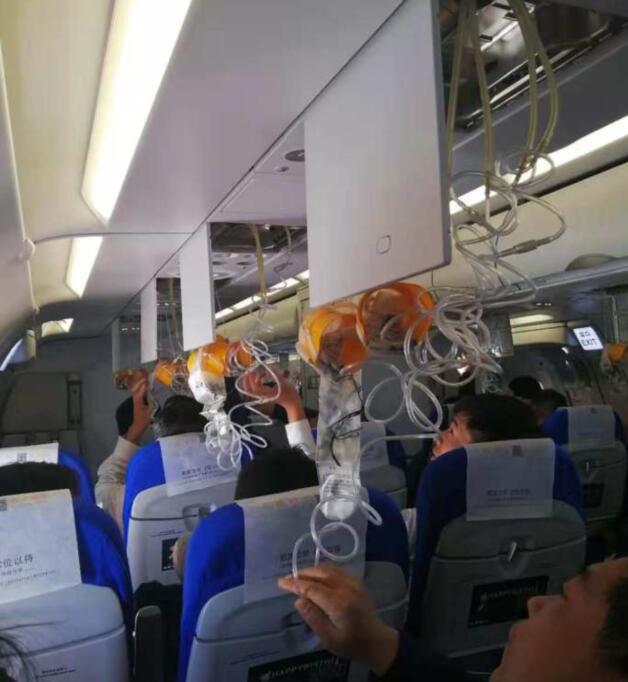 如果飛機發生故障,緊急供氧系統將是旅客生命的保障
