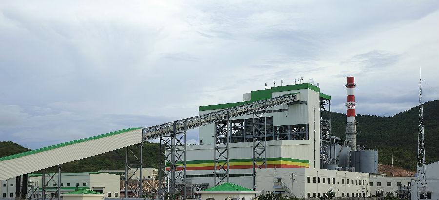 菲律宾康塞普森燃煤电站项目正式移交