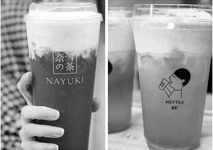 奈雪创始人怒怼喜茶抄袭 同质化的网红茶还能火多久