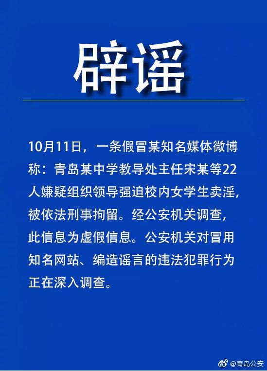 """天神娱乐股东意见现分歧 前后两任控股方""""掐架"""""""