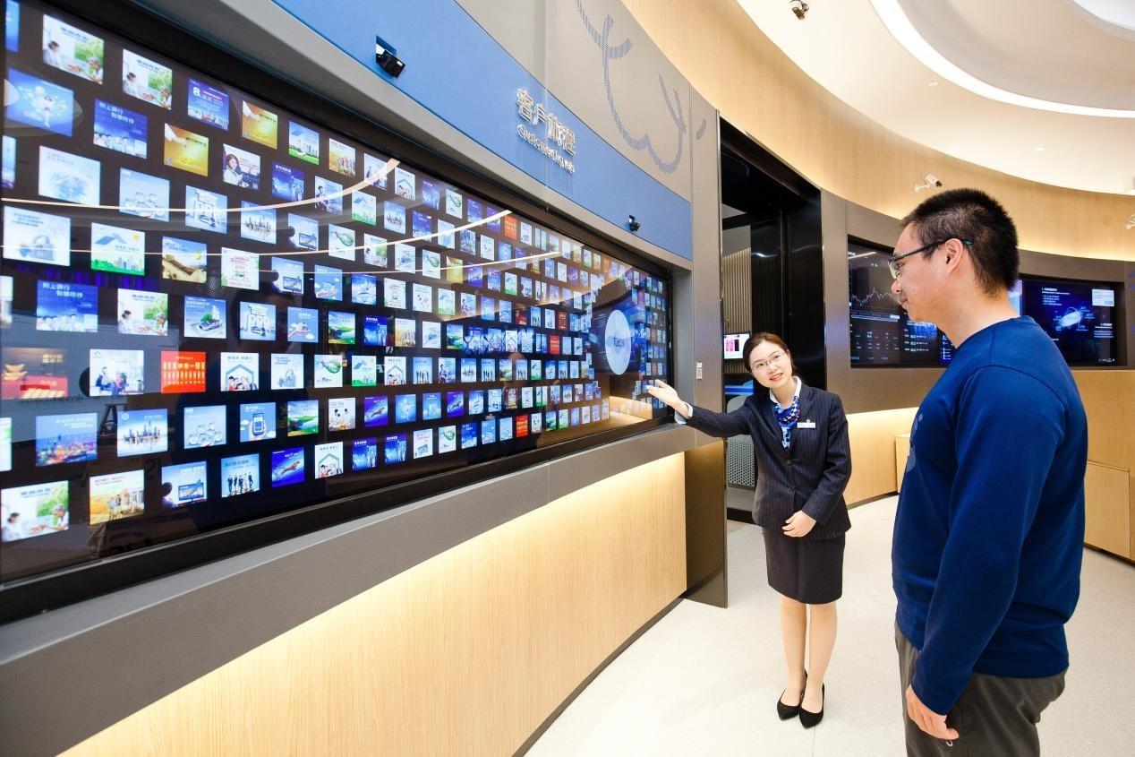 """""""5G+智能银行""""亮相第二届进口博览会"""