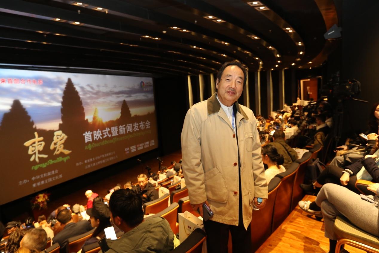 跨国爱情电影《柬爱》首映发布会 柬埔寨文化部官员到场支持