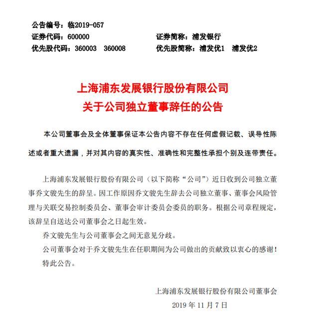 大长今李英爱发声:中国一定能战胜疫情