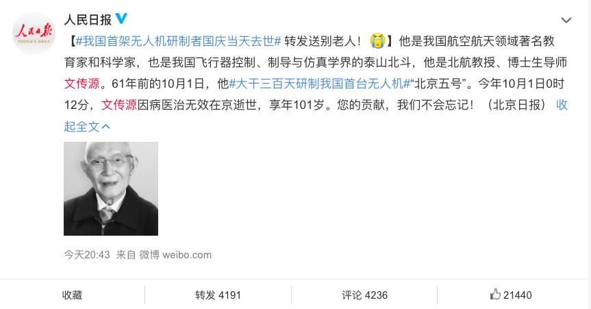 """三鼎债违约风波牵出私募""""代投""""利益链"""