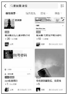 """""""双千亿""""目标压顶 蒙牛拟收购网红品牌贝拉米"""