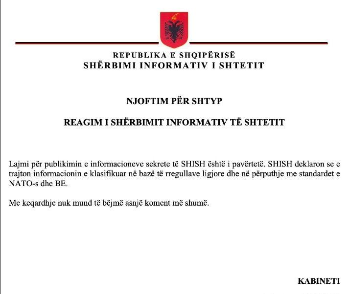 """阿尔巴尼亚国家情报机构""""希什""""发布声明:财政部新闻都是伪的,别信"""