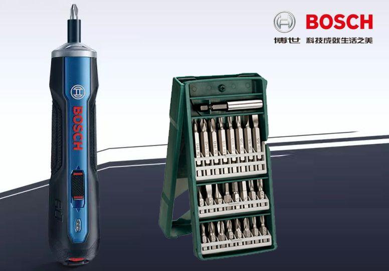 博世(Bosch) Bosch GO 充电式锂电电动螺丝刀起子机