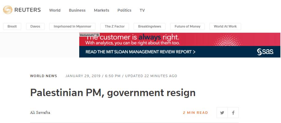 巴勒斯坦总理哈姆达拉及其政府辞职