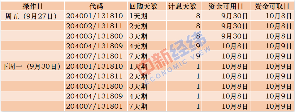 中国数字出版产业年度报告:去年整体收入超8330亿元
