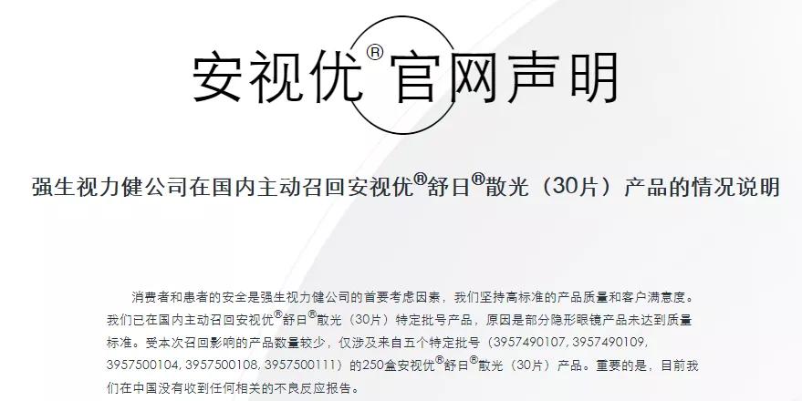 """苹果下架""""香港暴徒好帮手""""库克这个回应可以"""