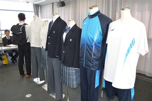 下田市公布的制服样式(静冈新闻)