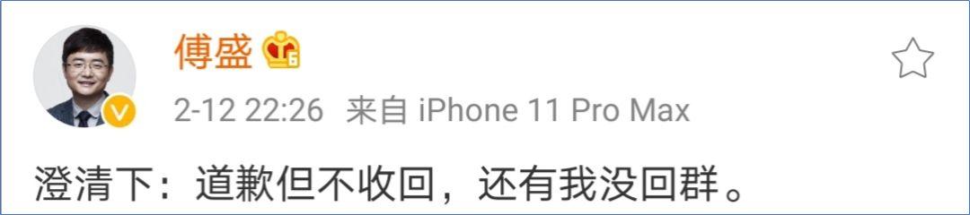 有名防备医教教导家刘筱娴正在武汉去世 享年87岁