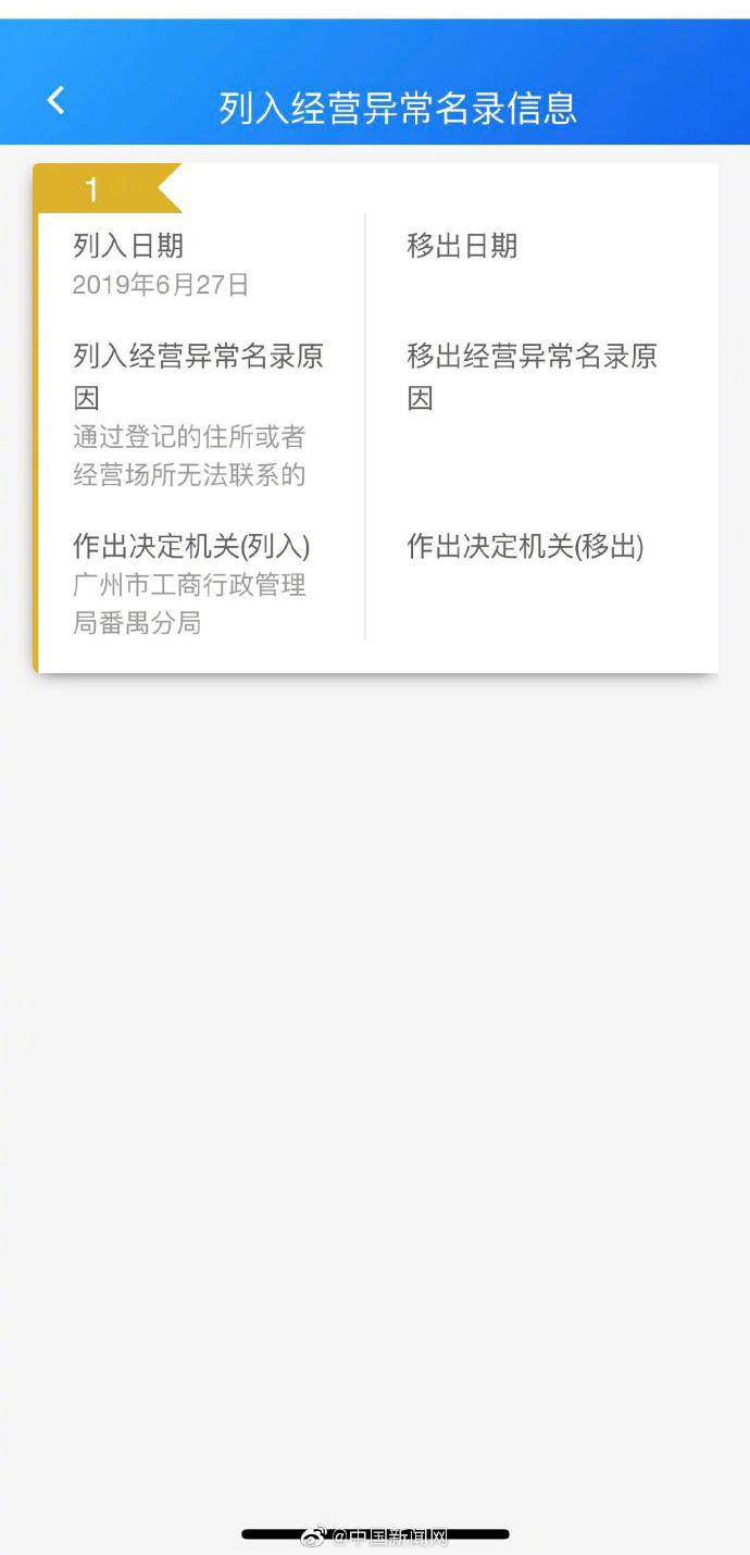 为人民做龙芯——中科院计算技术研究所研究员胡伟武
