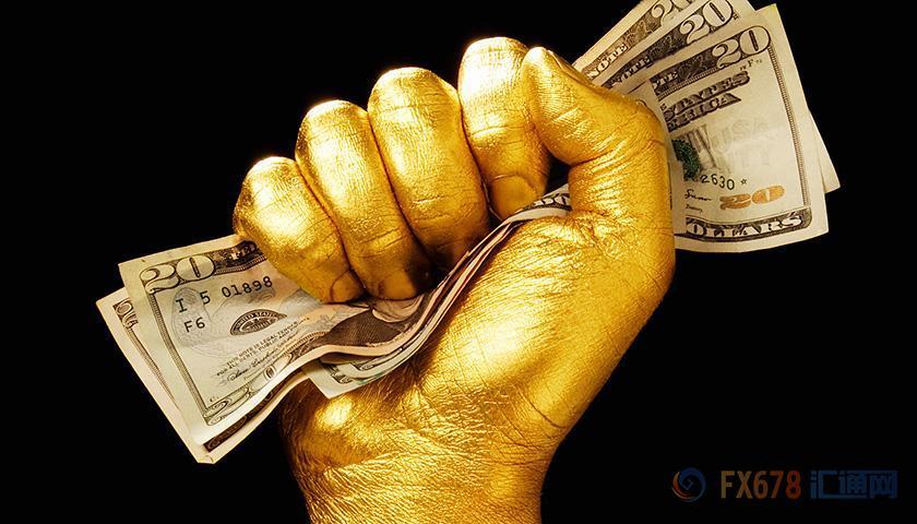 美基础货币或回归扩张状态 黄金将迎来最佳买入时机|外汇平台网