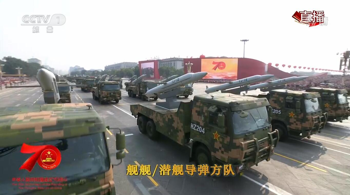 外交部:海外中国公民对分裂国家的言行 表示愤慨完全理所应当