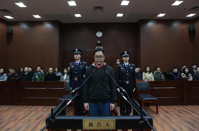 图片来自杭州中院微信公众号