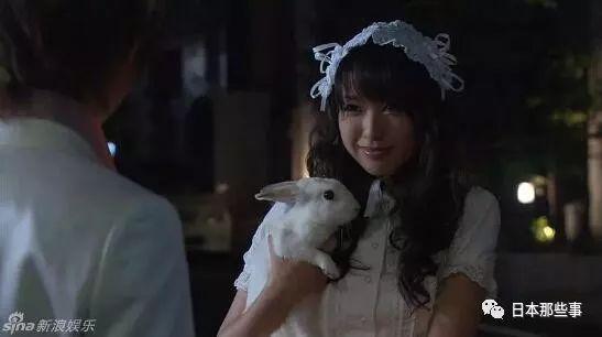 《SPEC》里的当麻纱绫