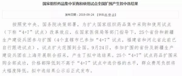 河南猪肉临时应急商业储备承储企业名单公示