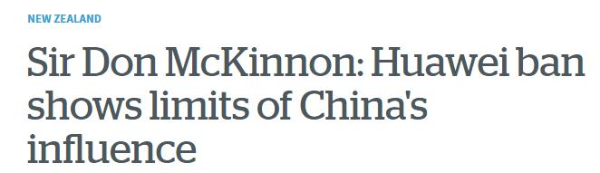 国家安全固然重要 但与中国日益多元化的关系同样重要