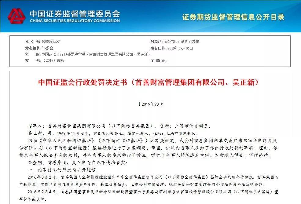 美媒:美太空防御战略失败 太空竞赛正输给中国