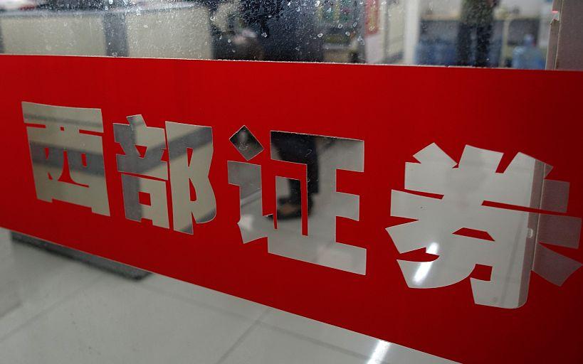 http://www.qezov.club/shehuiwanxiang/247801.html