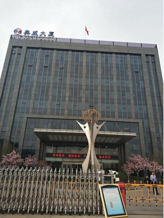雄安新区管委会临时办公地-奥威大厦。郭媛丹、倪浩摄