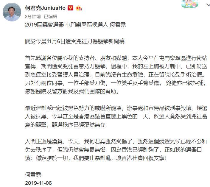春节前夕传IPO新进展嘀嗒出行路在何方?