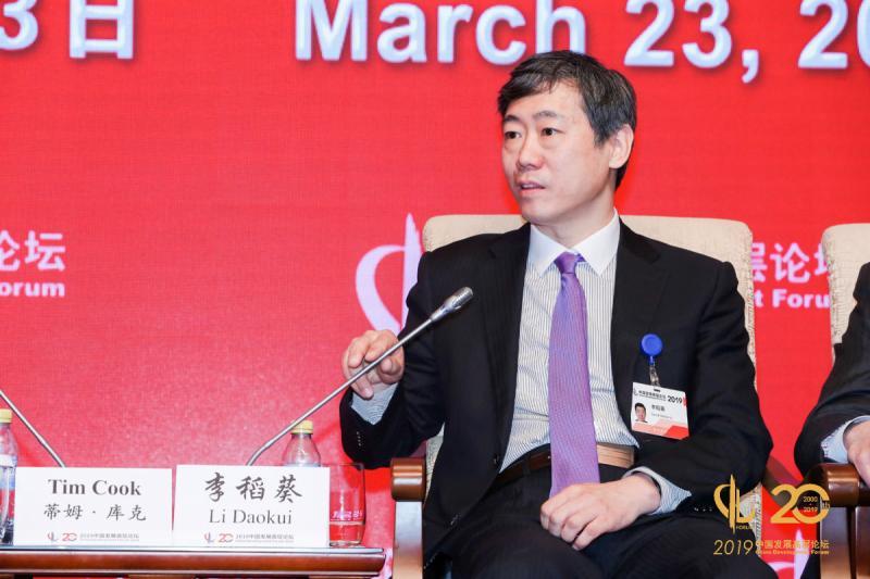 清华大学中国经济思想与实践研究院院长李稻葵在会场