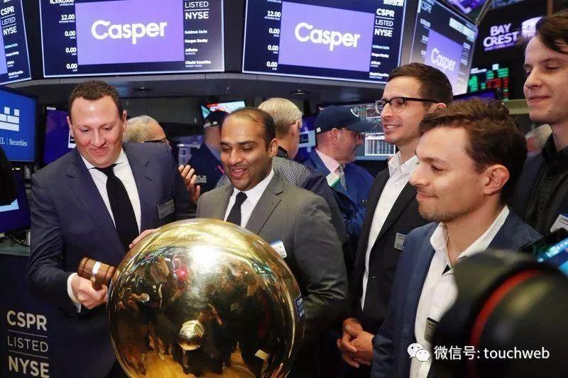 在线床垫卖家Casper上市:市值4亿美元 Target是股东