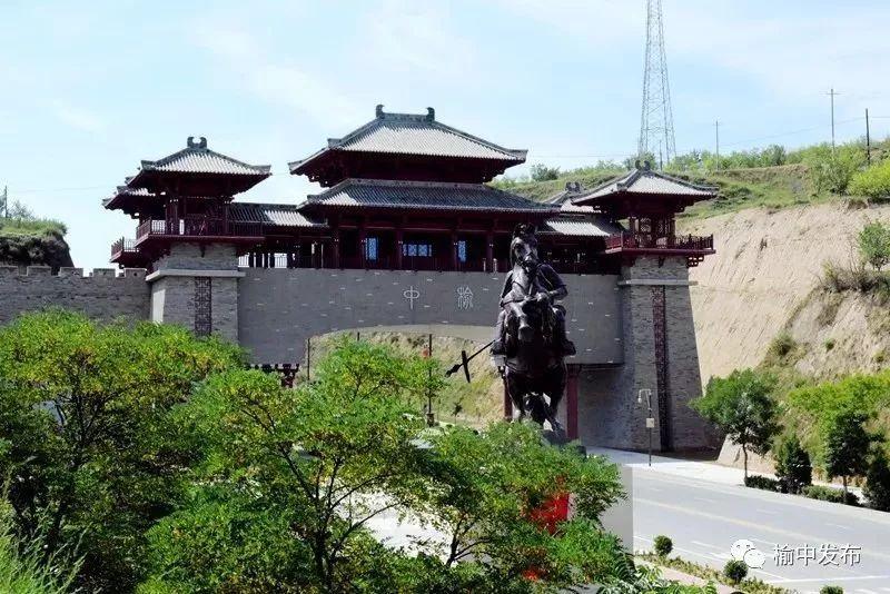 榆中县北城门