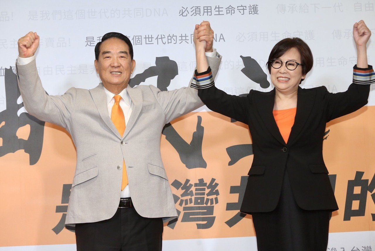 宋楚瑜和余湘(图自台媒)