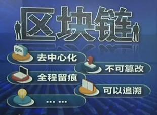 中国天眼通过验收?具体是怎么回事?