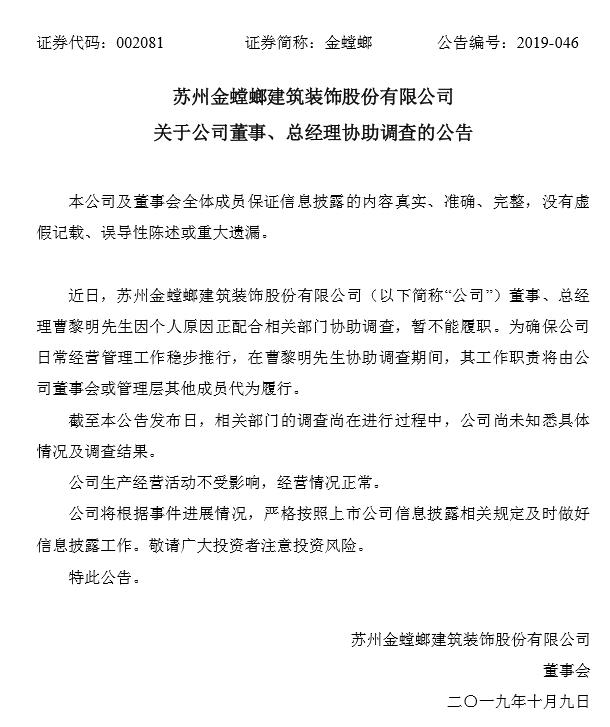 陕国投成信托业业绩黑马 资管新规下管理业务立功