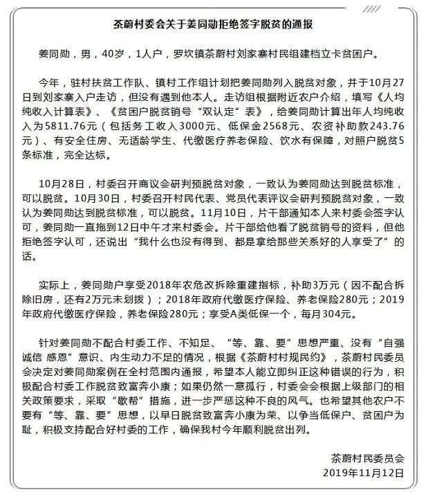 永辉超市:采取24小时不停配机制门店运营能力承压