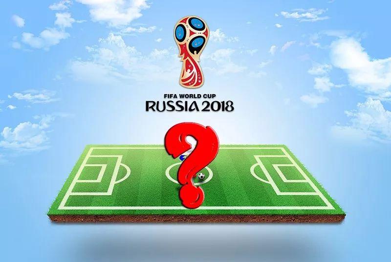 """当金融机构遇上世界杯 谁才是最抢眼的""""C位""""?"""