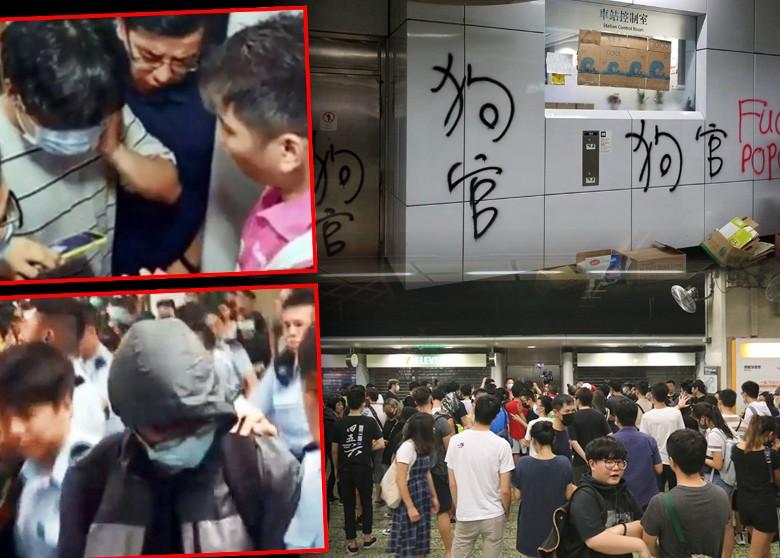 """事发现场图,示威者(左上)港铁职员(左下)(来源:香港""""东网"""")"""