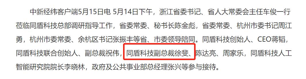 柳青回应柳传志:不忘初心 跑出中国的加速度